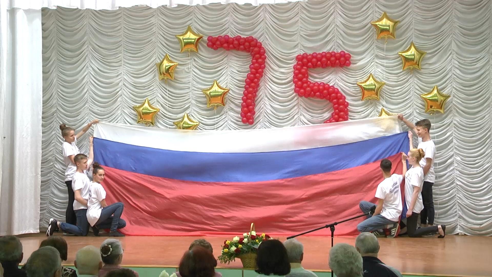 75СПТ47